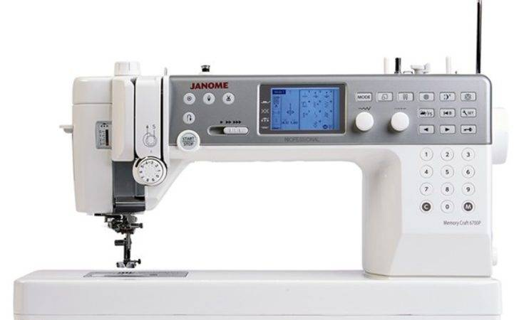 Janome Professional Sewing Machine Compare Our