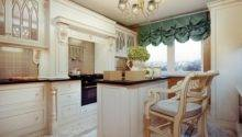 Traditional Cream Kitchen Interior Design Ideas